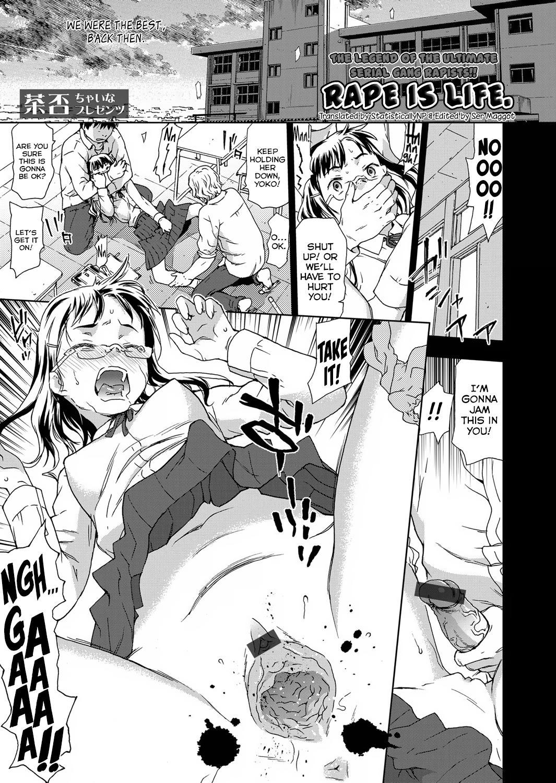 Saikyou Bishoujo Renzoku Goukan Densetsu!! Rape is Life Ch. 1-2 0