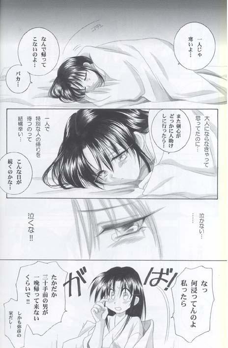 Kyouken 3 15