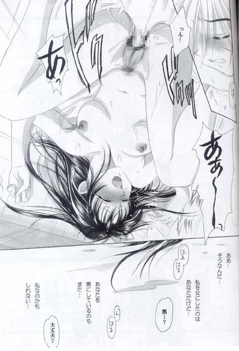 Kyouken 3 26