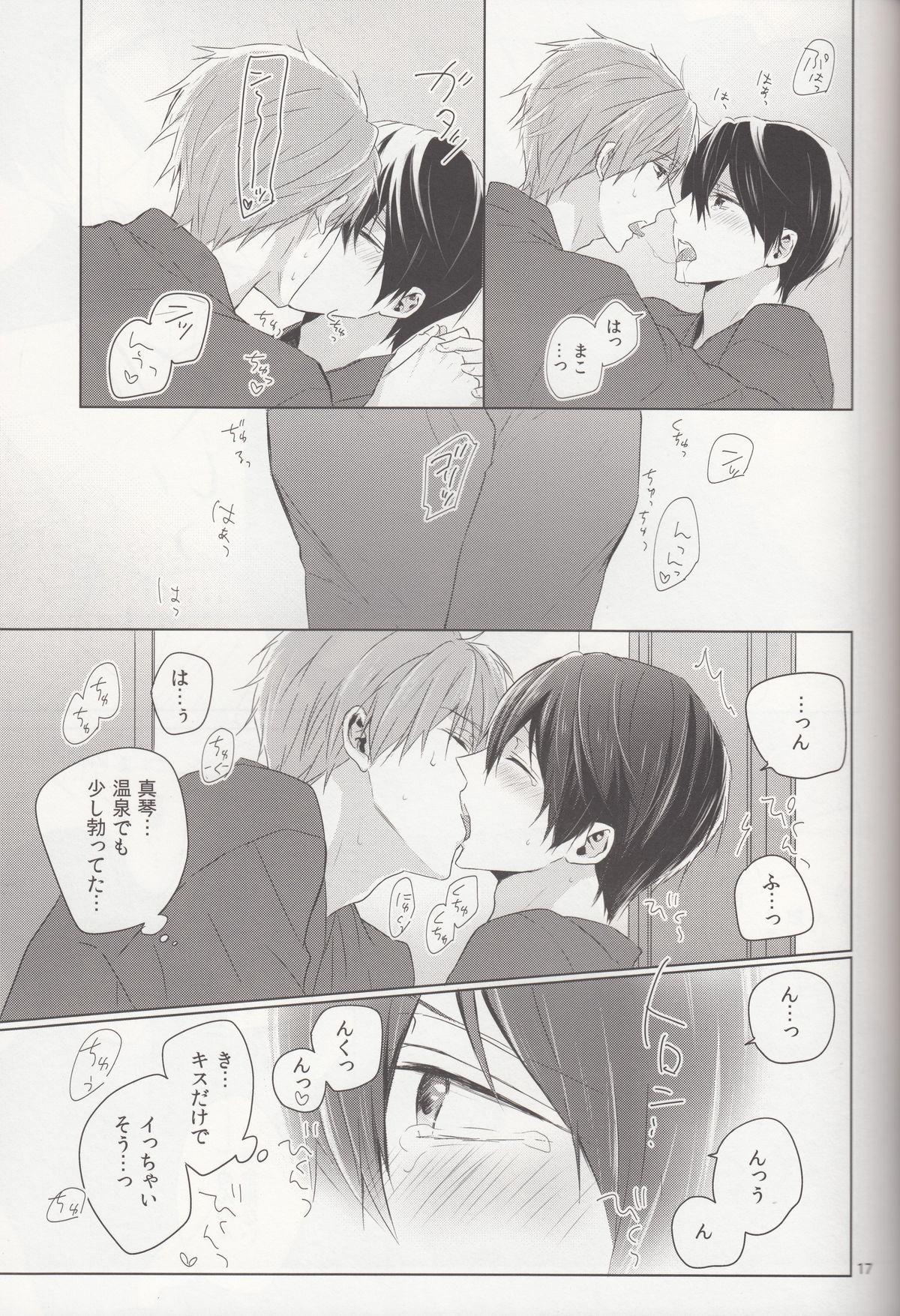 Suenagaku Oshiawase ni! 15