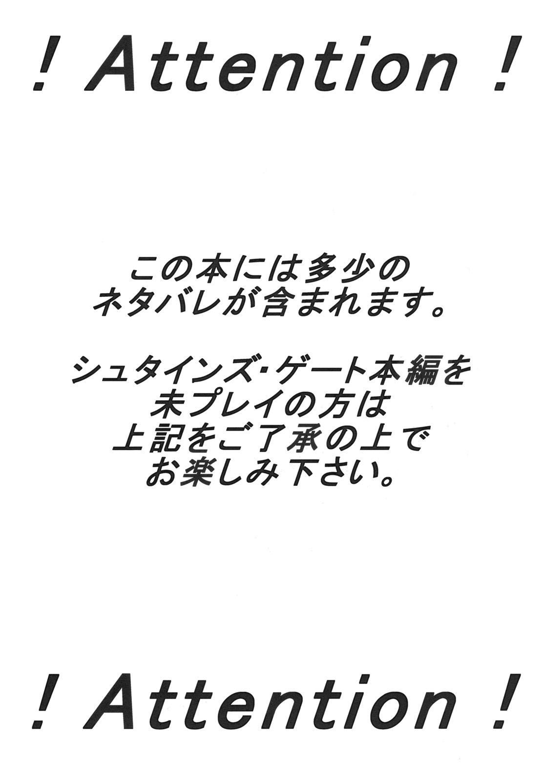 Hot Pants Shoujo no Yuuutsu 1