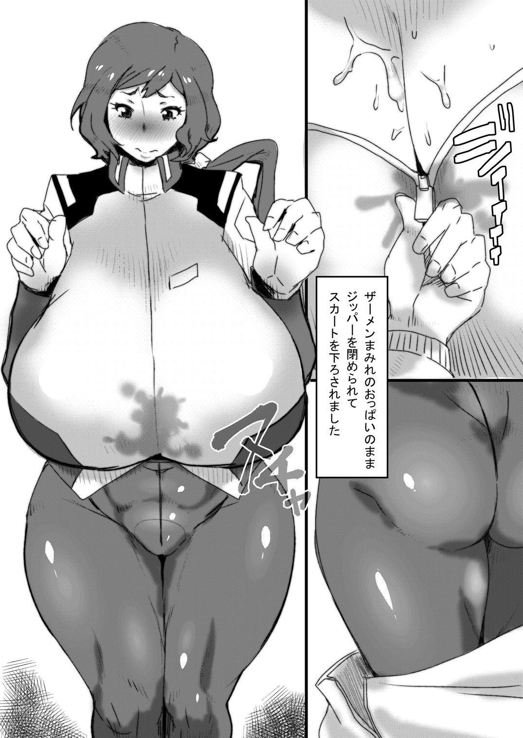 Rinko no Ana 6
