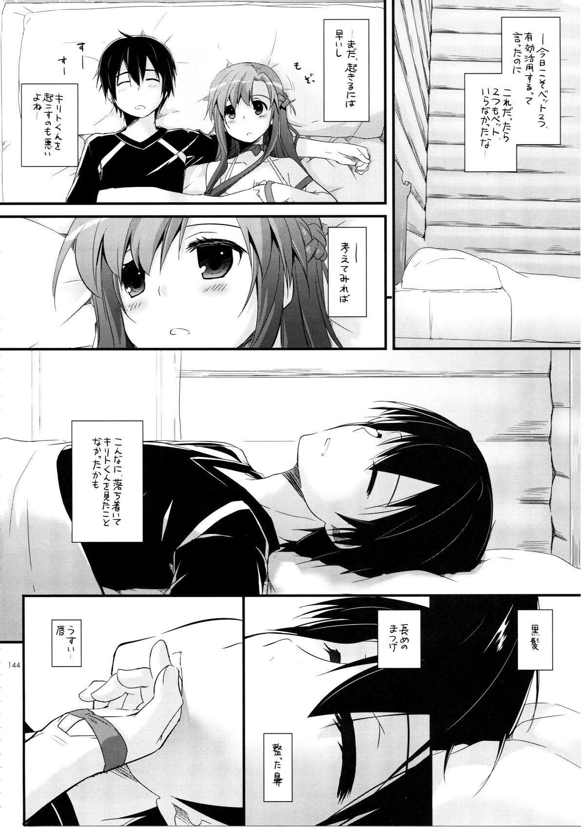 DL-AW&SAO Soushuuhen 142