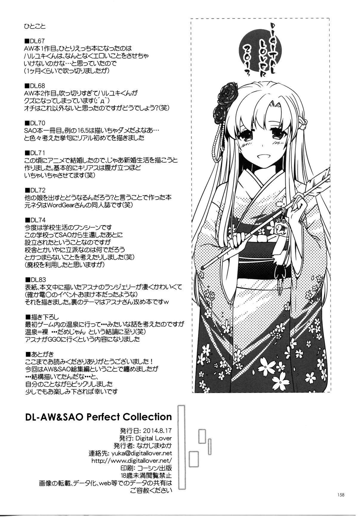 DL-AW&SAO Soushuuhen 156