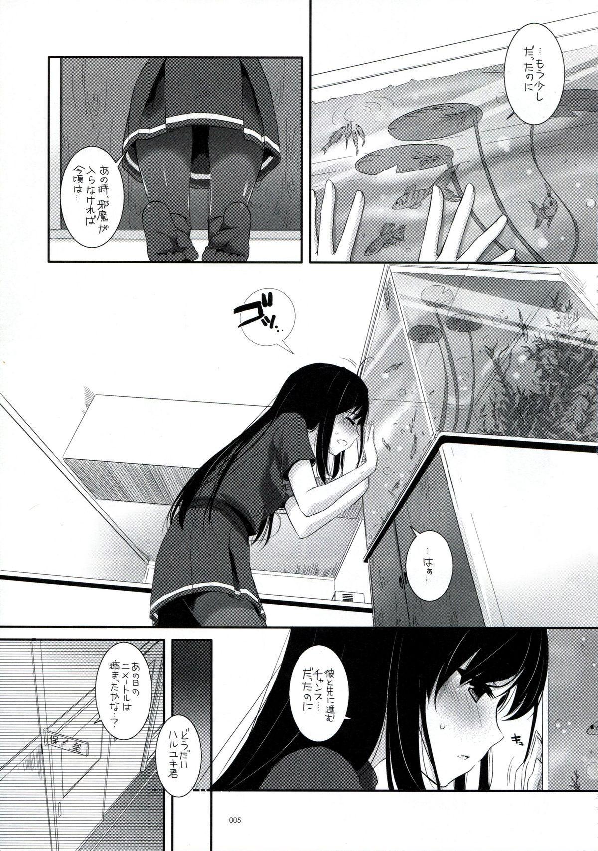 DL-AW&SAO Soushuuhen 3