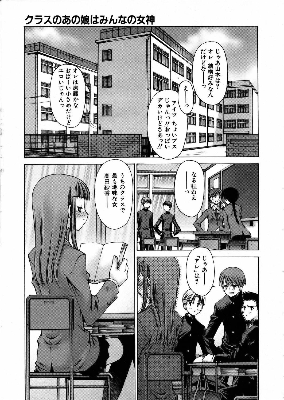 COMIC AUN 2006-02 Vol. 117 116