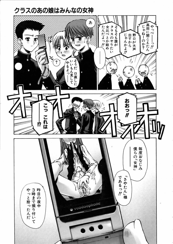 COMIC AUN 2006-02 Vol. 117 118