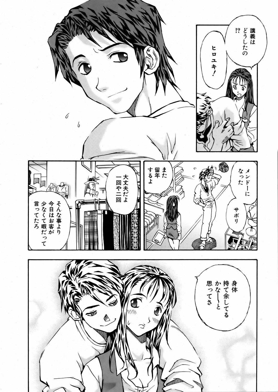 COMIC AUN 2006-02 Vol. 117 151