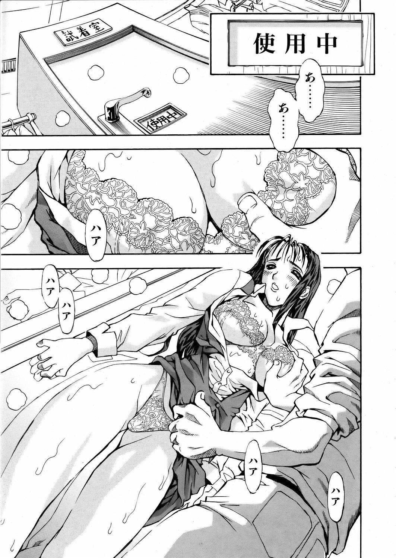 COMIC AUN 2006-02 Vol. 117 154