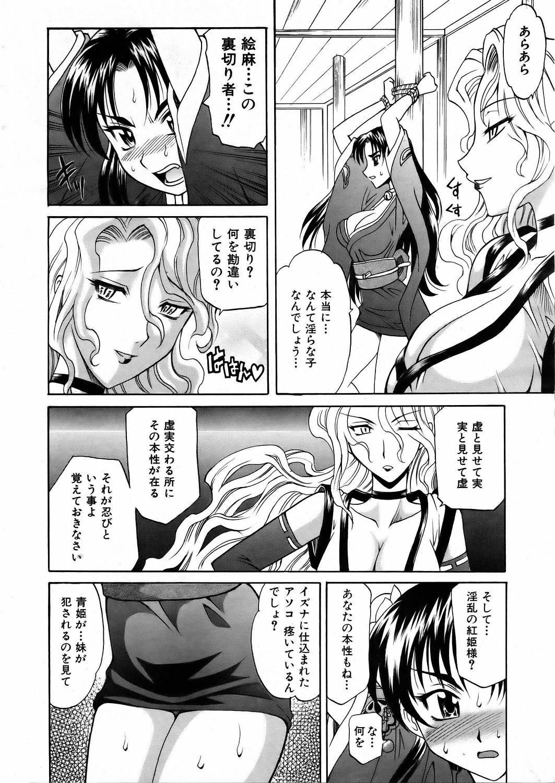 COMIC AUN 2006-02 Vol. 117 15
