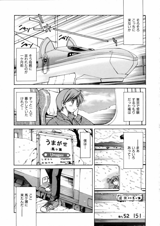 COMIC AUN 2006-02 Vol. 117 34