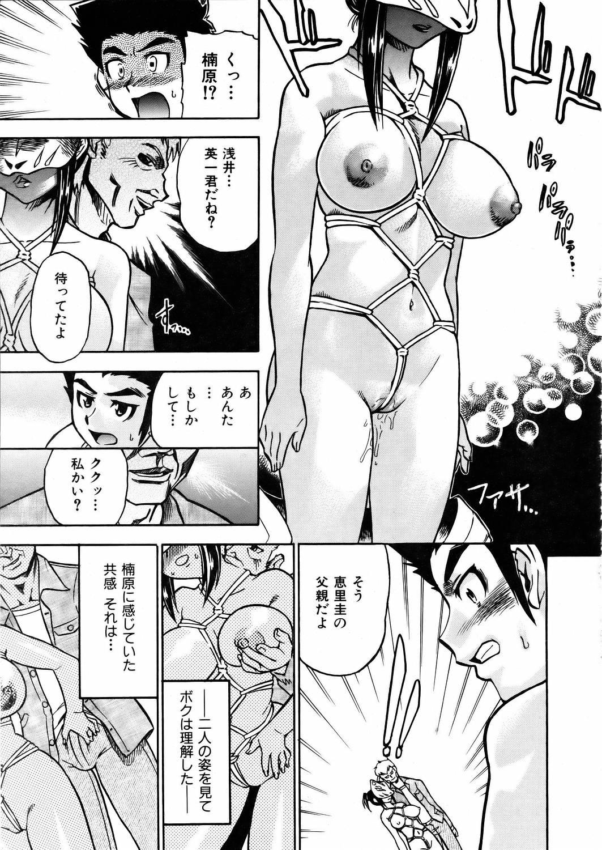 COMIC AUN 2006-02 Vol. 117 351