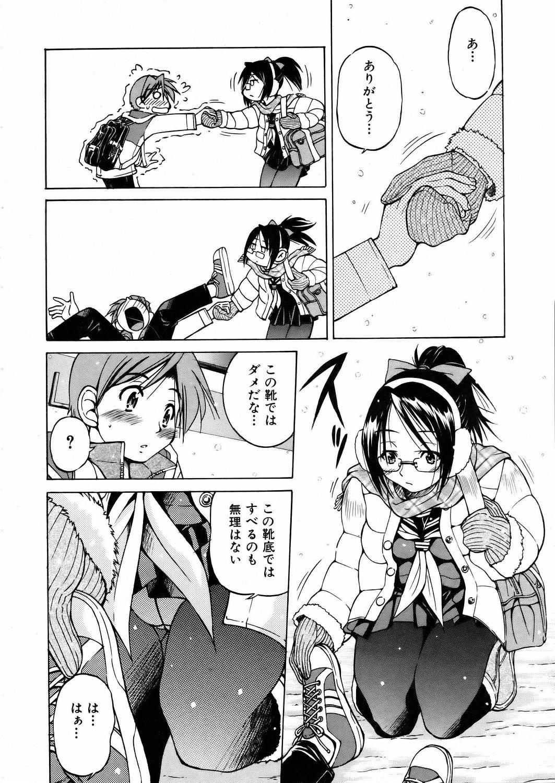 COMIC AUN 2006-02 Vol. 117 37