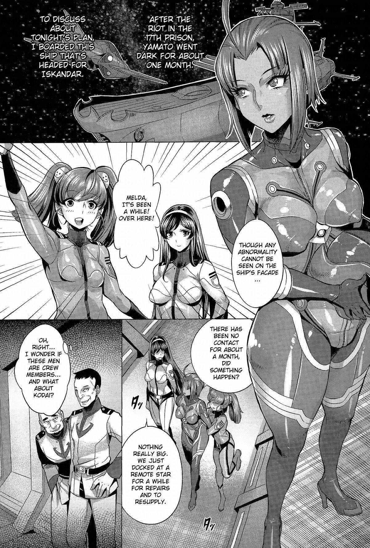 Jusei Senkan 2199   Impregnation Battleship 2199 1