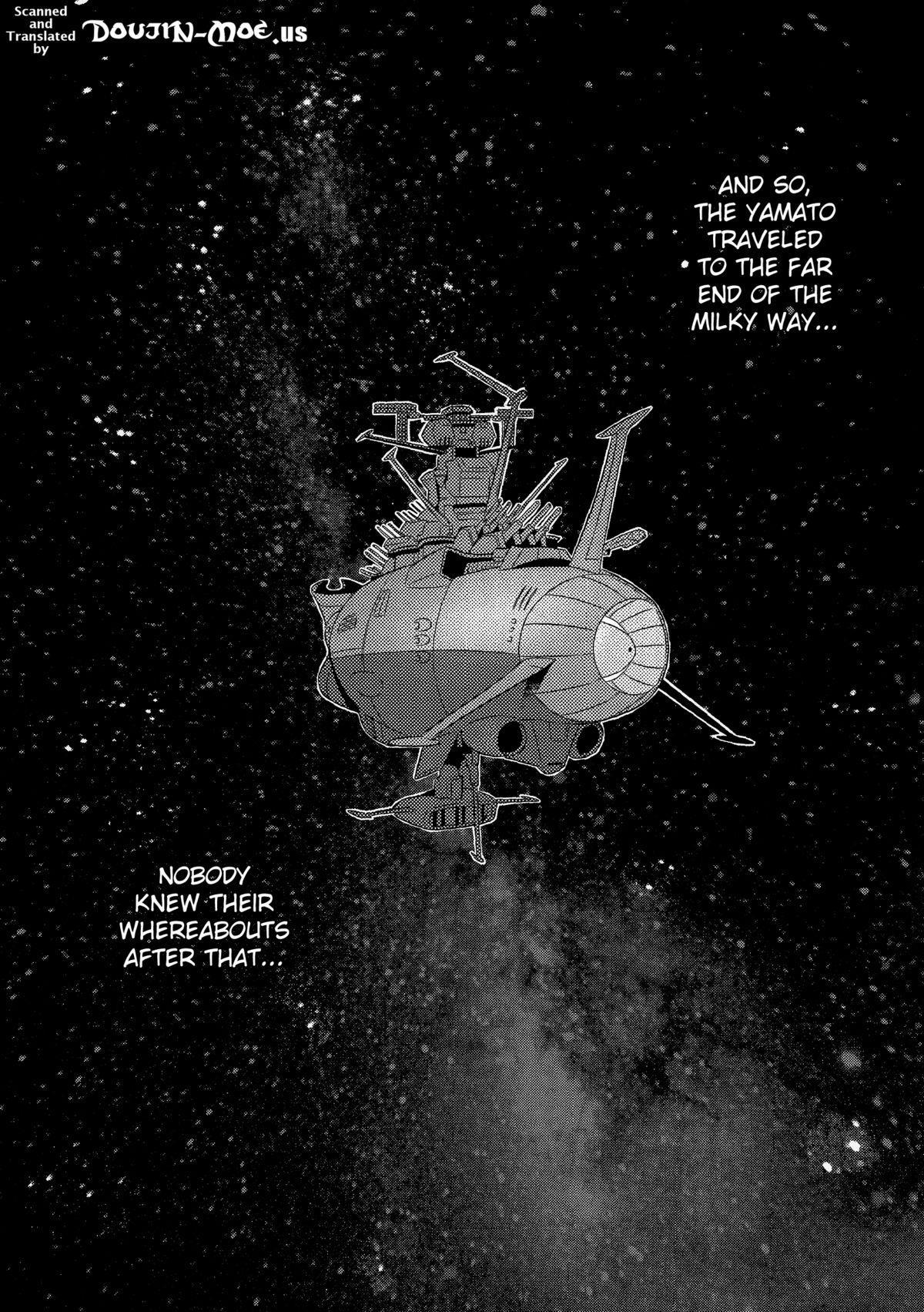 Jusei Senkan 2199   Impregnation Battleship 2199 23