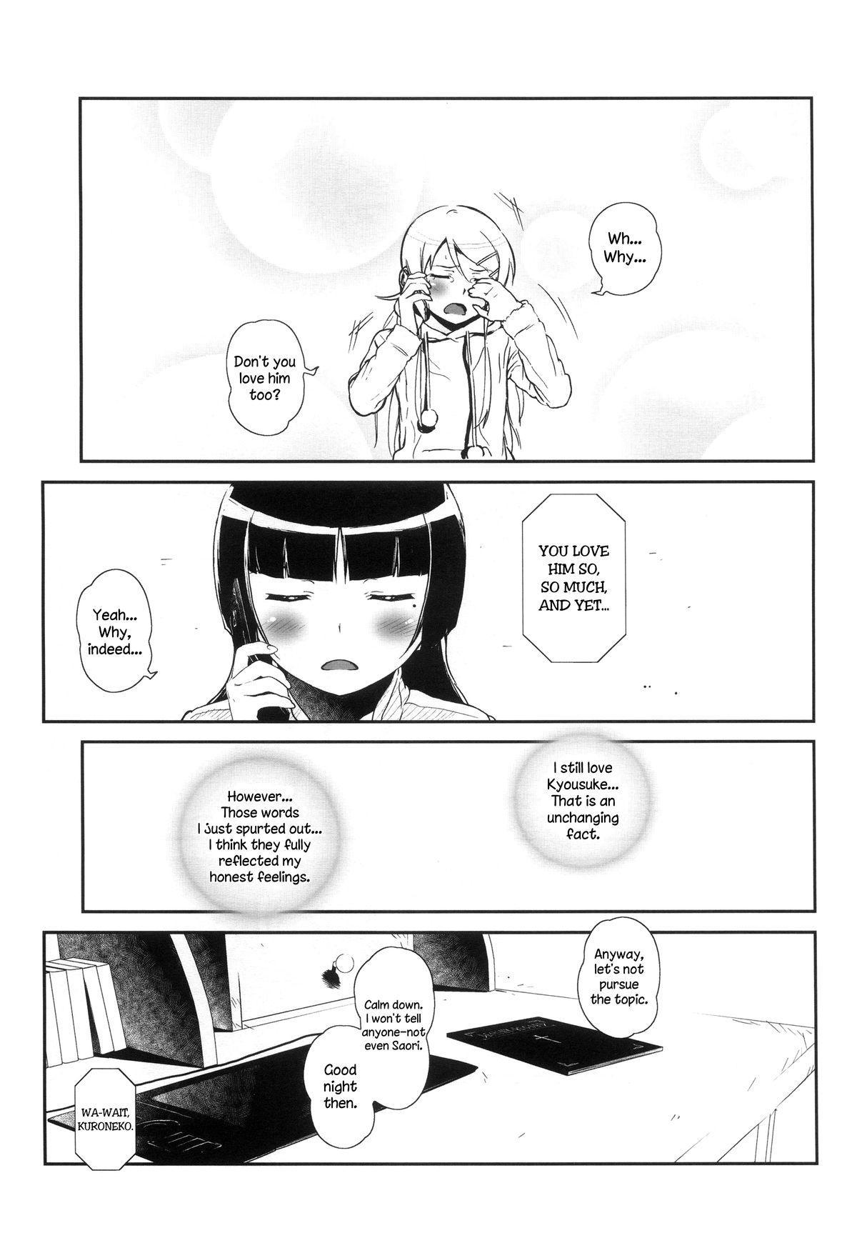 Hoshikuzu Namida 4 5