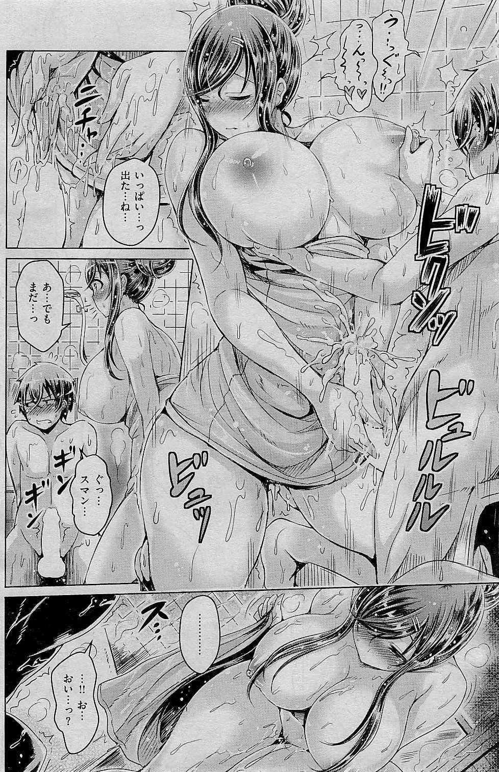 COMIC Kairakuten BEAST 2015-01 165