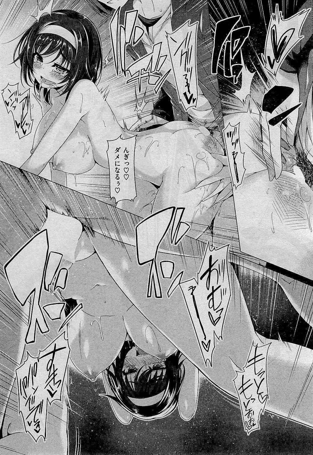 COMIC Kairakuten BEAST 2015-01 17