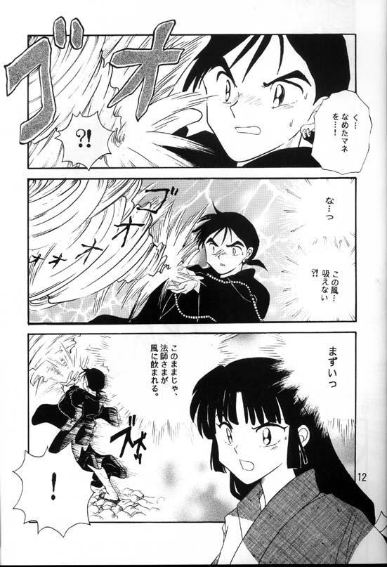 Sengoku Renbo Emaki 9