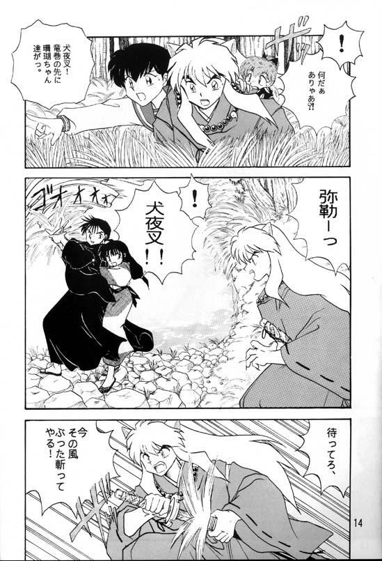 Sengoku Renbo Emaki 11