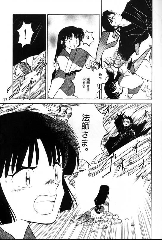 Sengoku Renbo Emaki 14