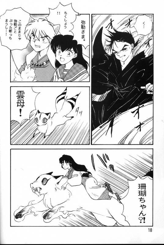 Sengoku Renbo Emaki 15