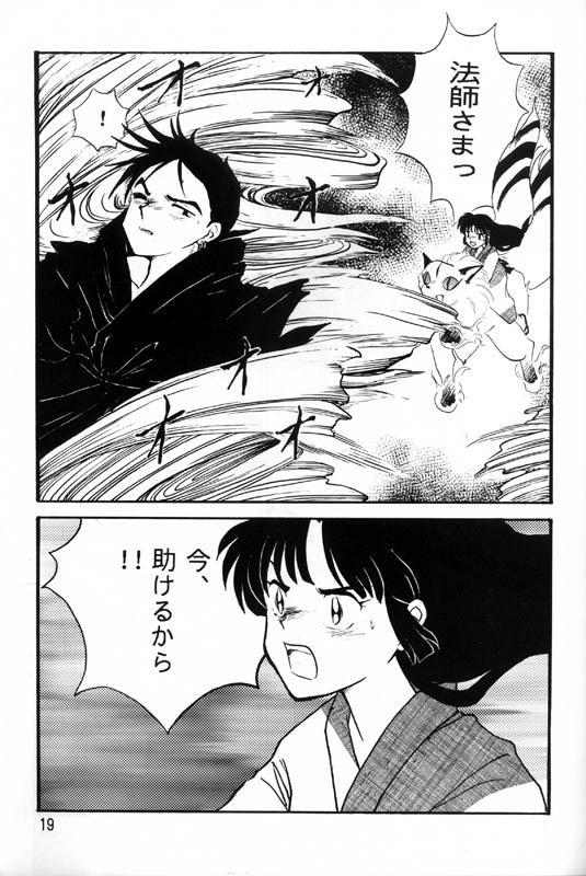 Sengoku Renbo Emaki 16