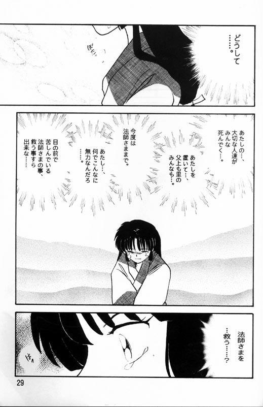 Sengoku Renbo Emaki 26