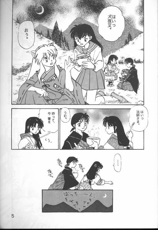 Sengoku Renbo Emaki 2