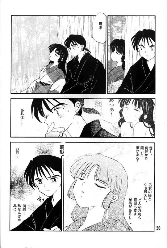 Sengoku Renbo Emaki 35