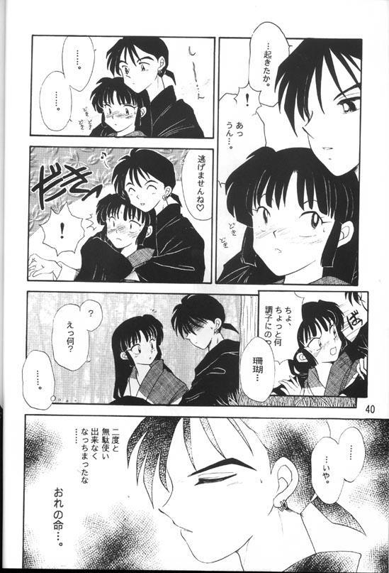 Sengoku Renbo Emaki 37
