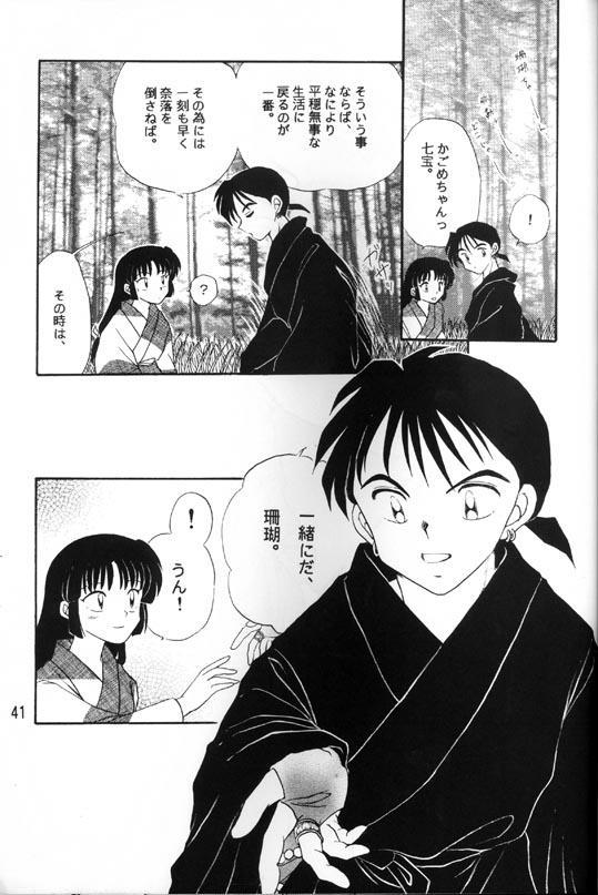 Sengoku Renbo Emaki 38