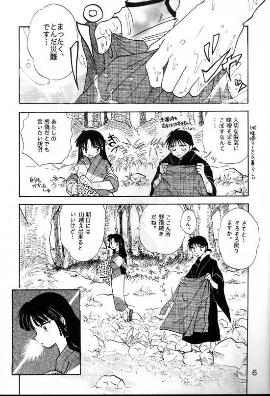 Sengoku Renbo Emaki 3