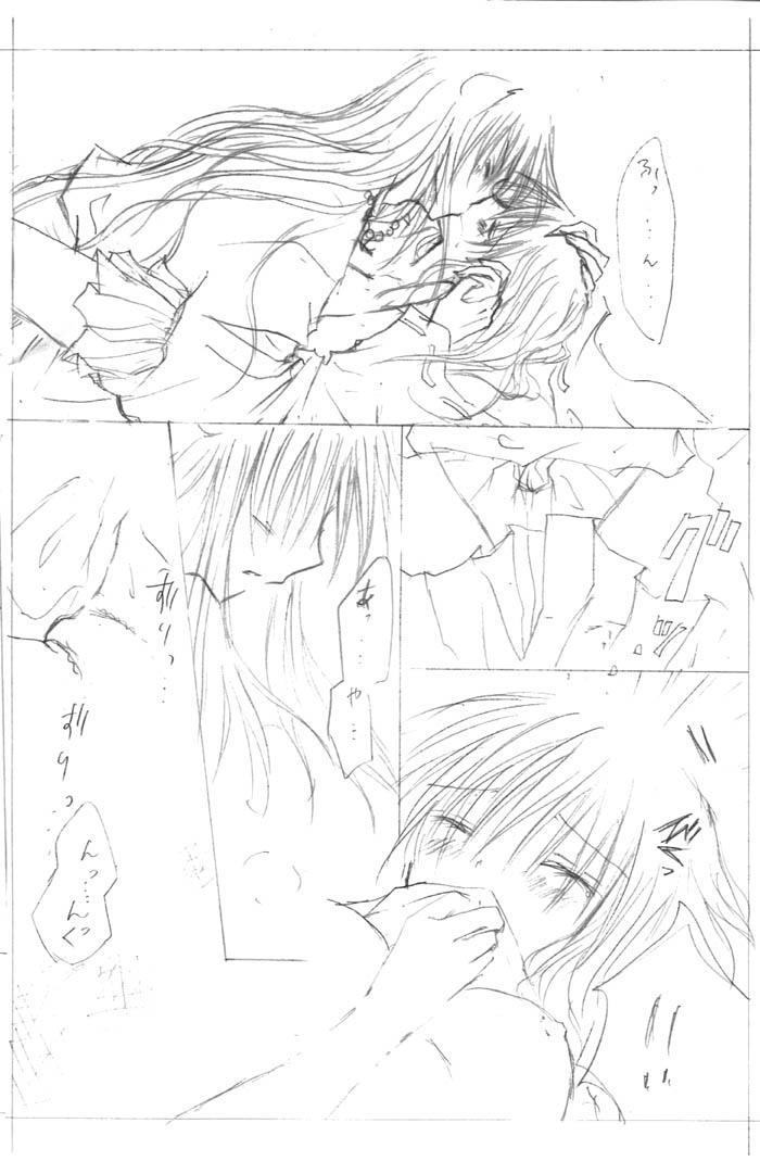 (C67) [Kakuuhime (Kozakurabi Koegi) Kakuuhime 2 (Inuyasha) 2