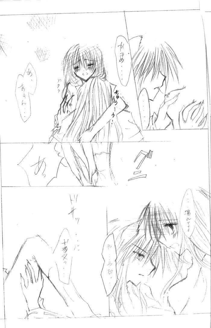 (C67) [Kakuuhime (Kozakurabi Koegi) Kakuuhime 2 (Inuyasha) 5
