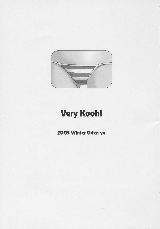 very Kooh! 1