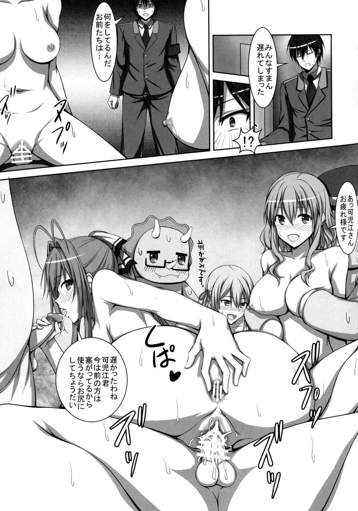 Maple Kinoko wa Abunai Kinoko? 19