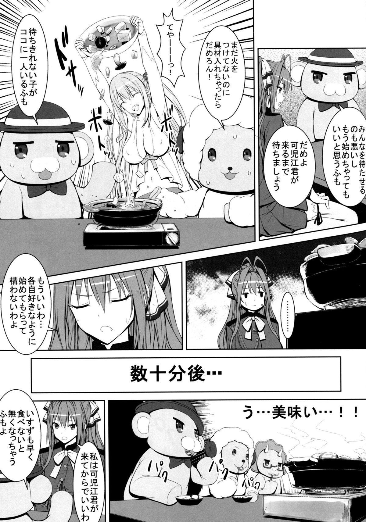 Maple Kinoko wa Abunai Kinoko? 3