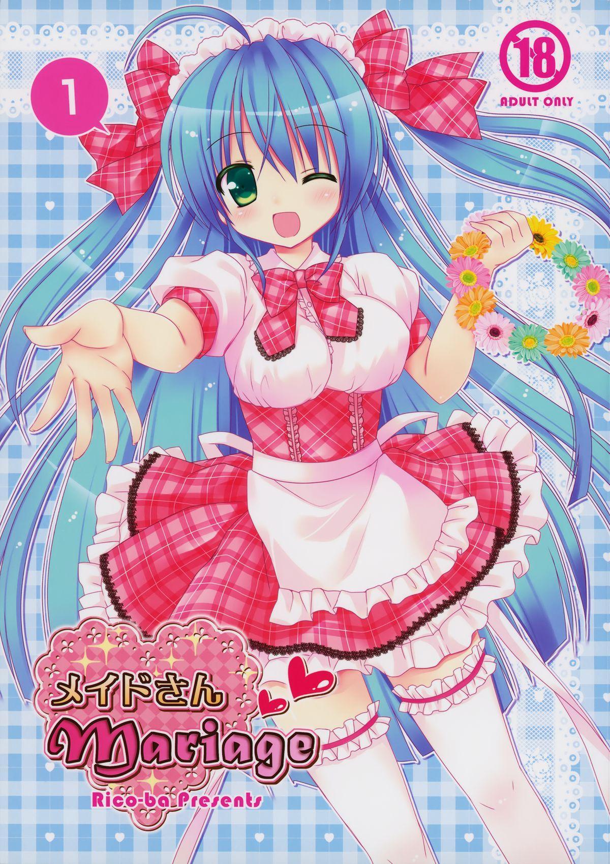 maid-san Mariage 1 0