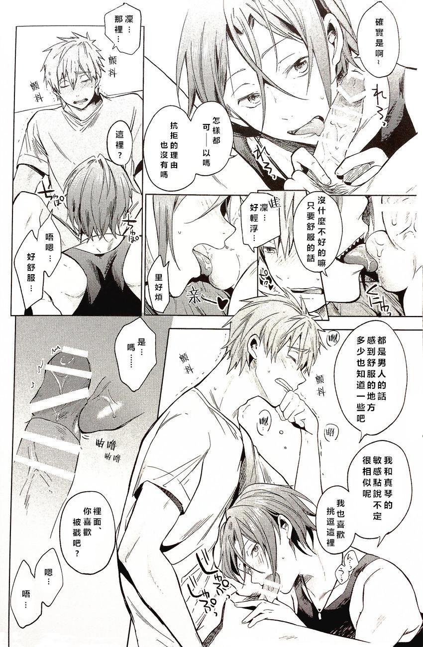 Tomodachi 22