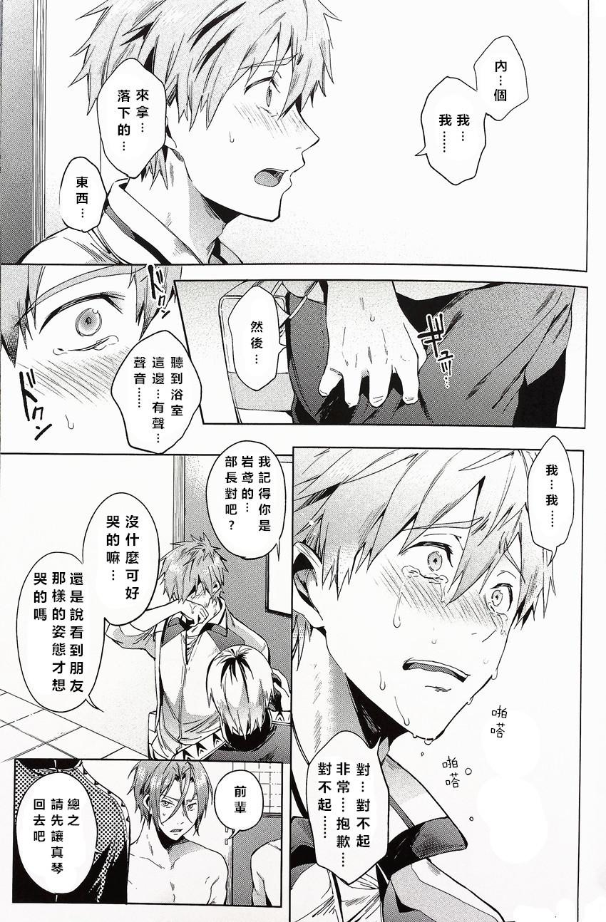 Tomodachi 7