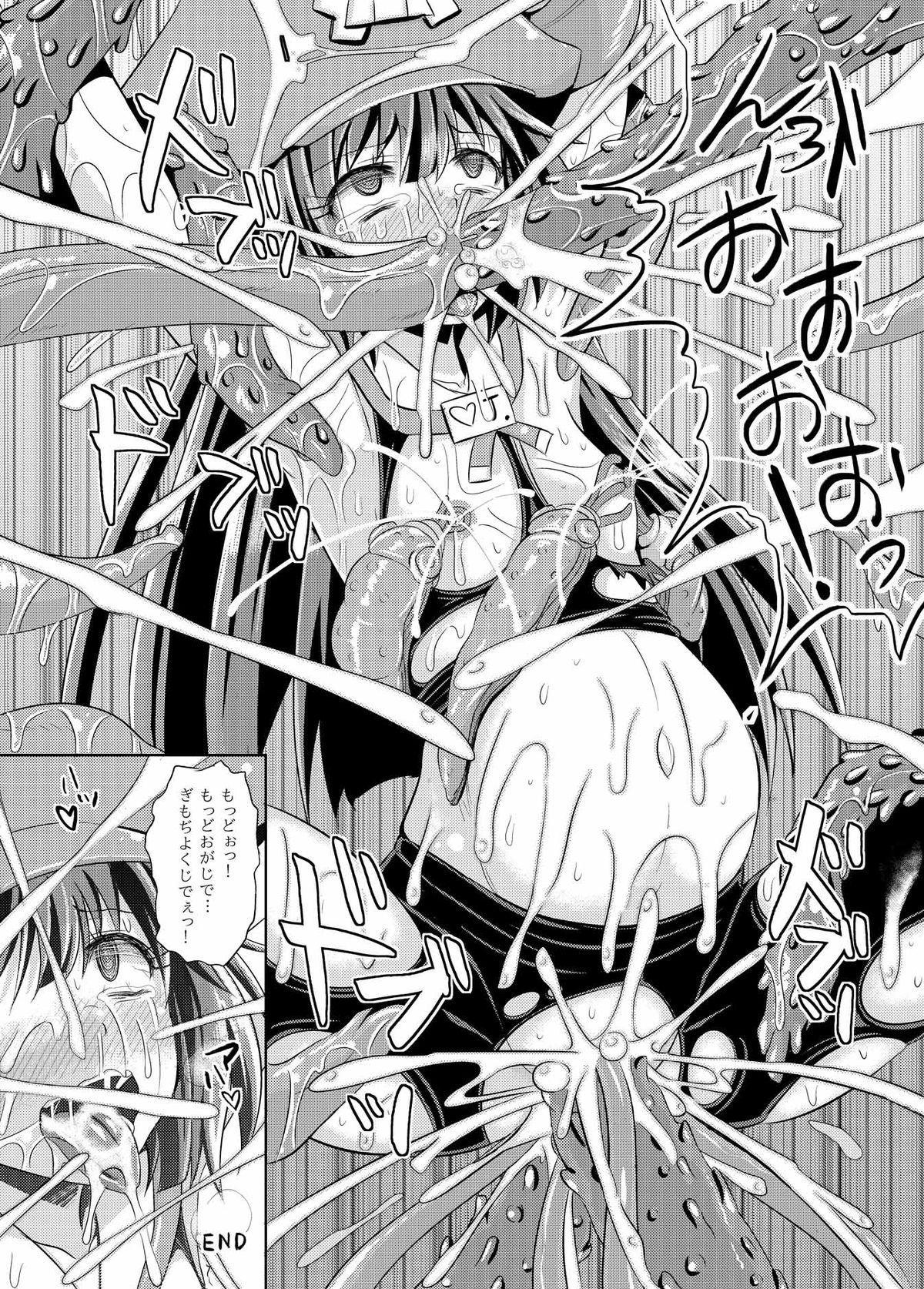 Kaizoku Shokkan 19