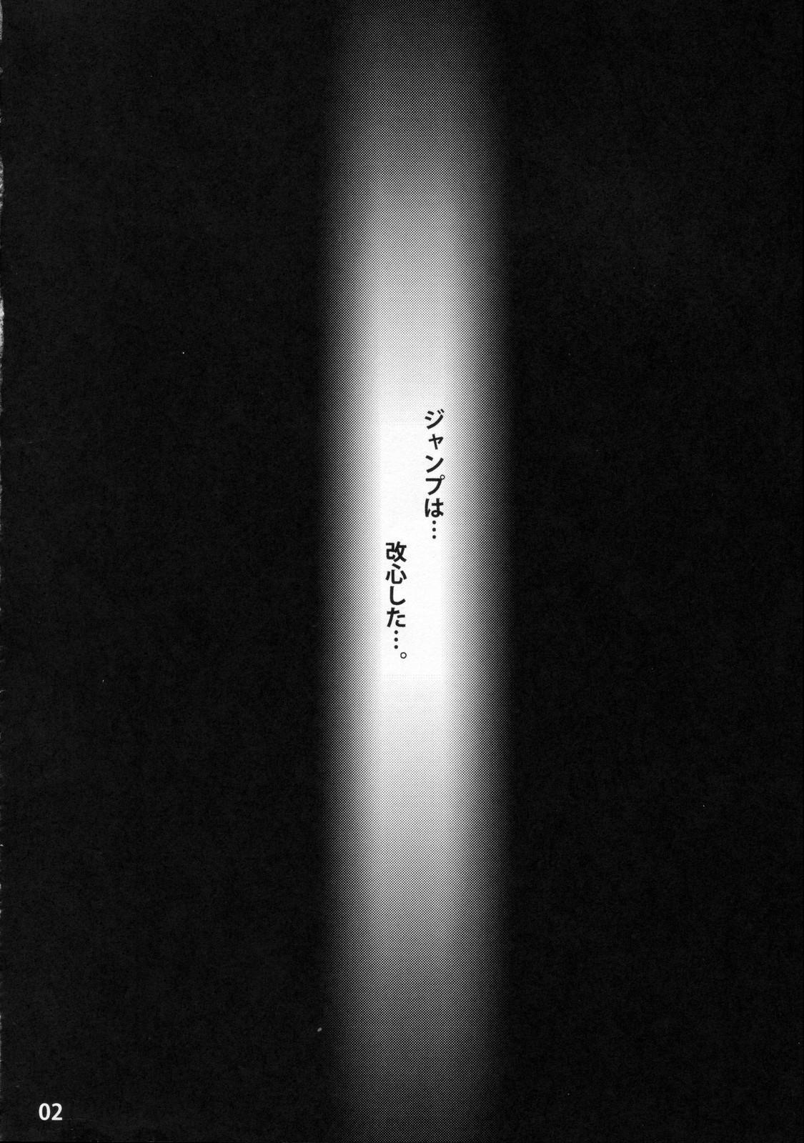 (C71) [Z-TABUKURONEKO HOUSE (Gyonikun)] TO-LOVE-L (To LOVE-Ru) 3