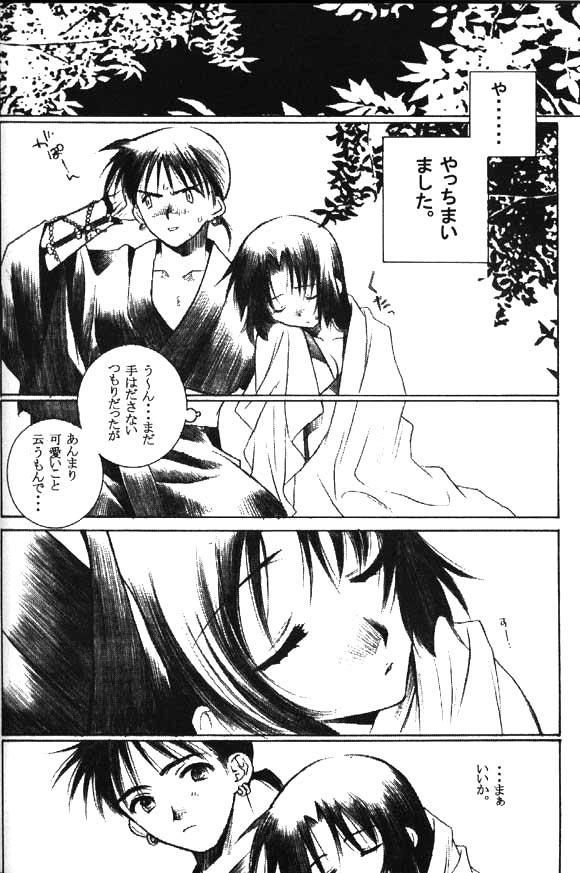 Banshou No Kiyo 18