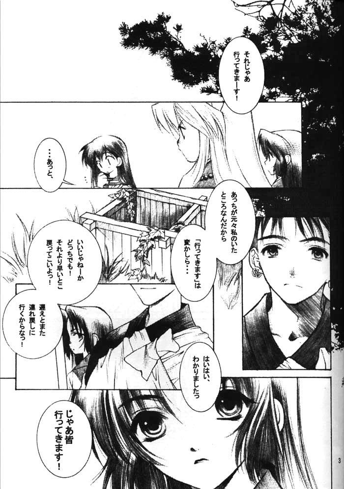 Banshou No Kiyo 1