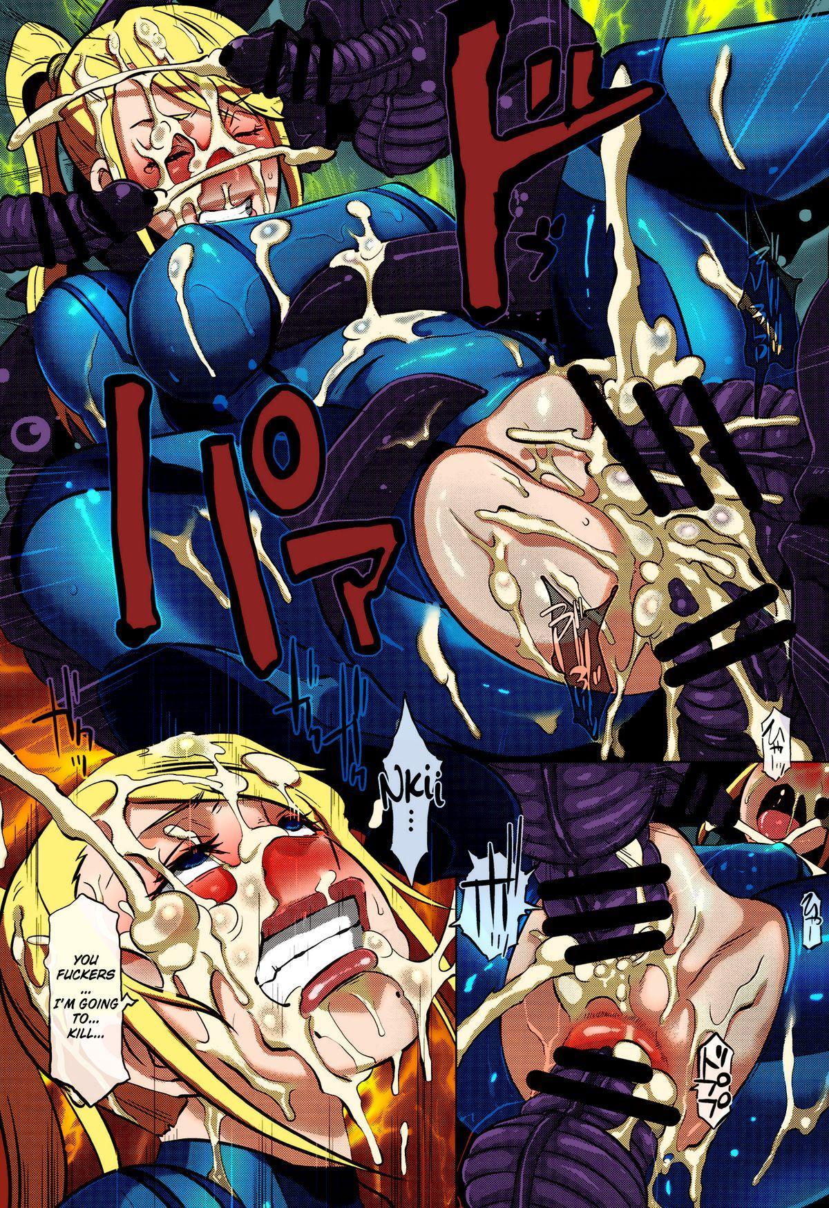 Metroid XXX 9