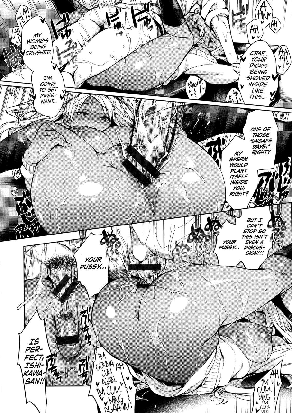 Obenkyou ≒ Sex + Osoto no Ishikawa-san 15
