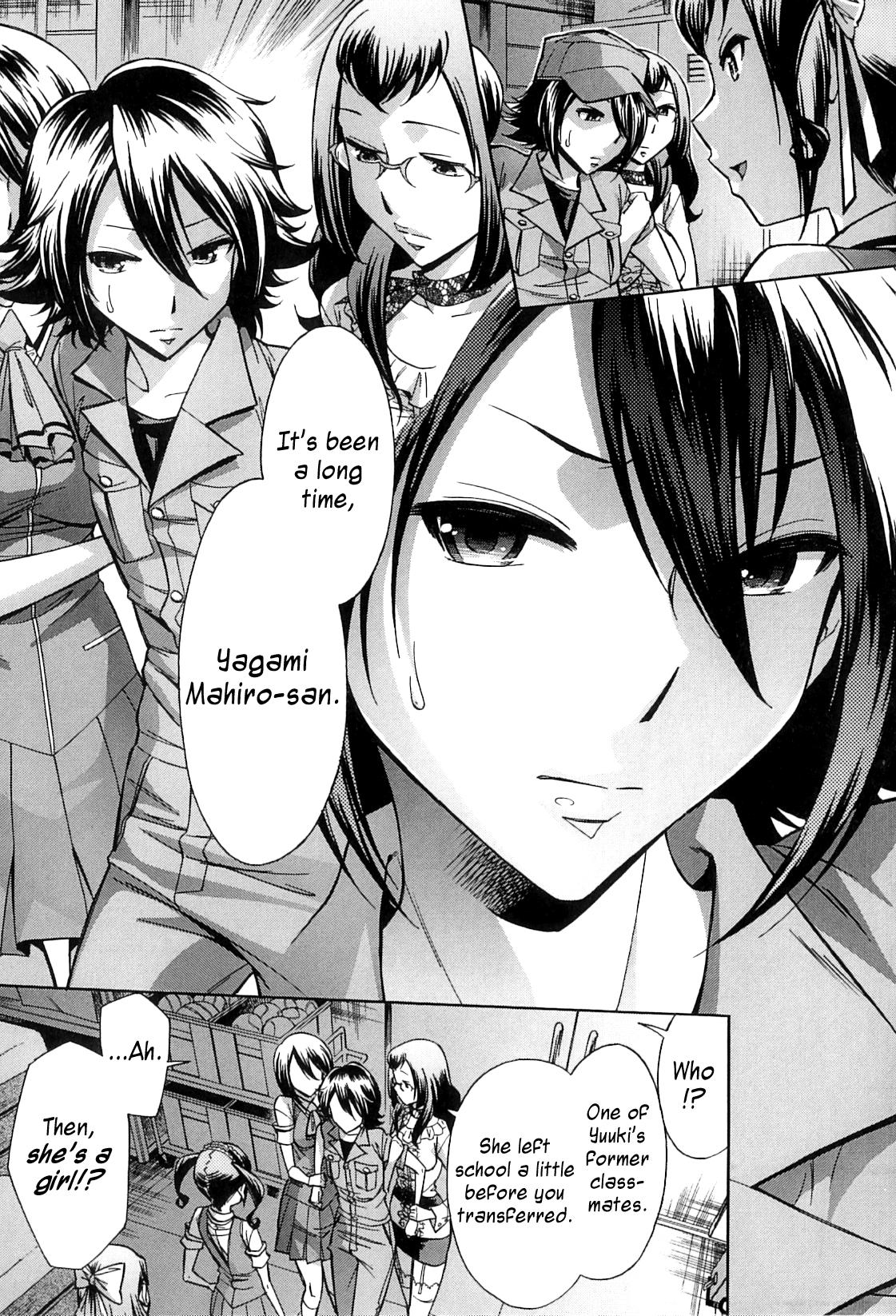 After School Tin Time chapter 1-4 143
