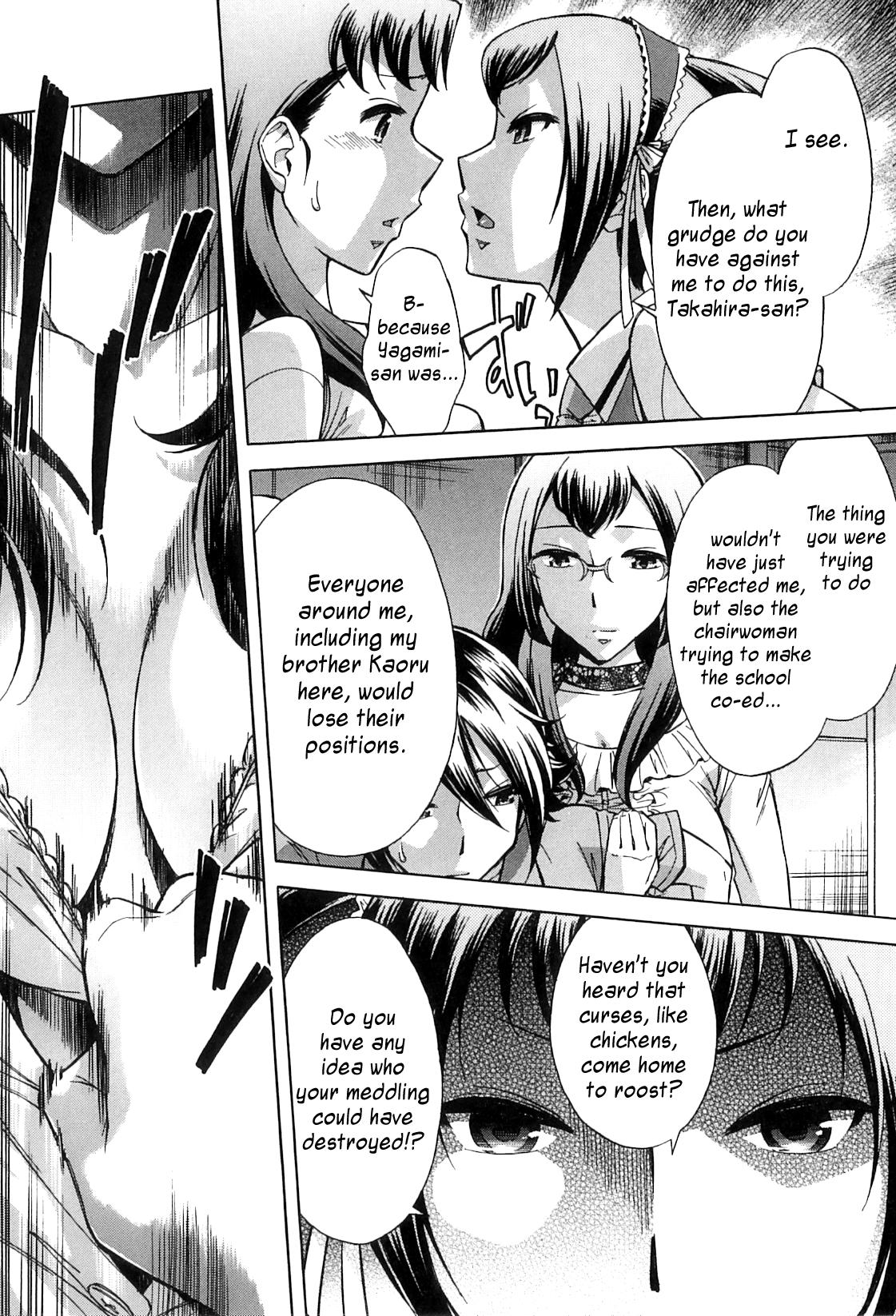After School Tin Time chapter 1-4 147