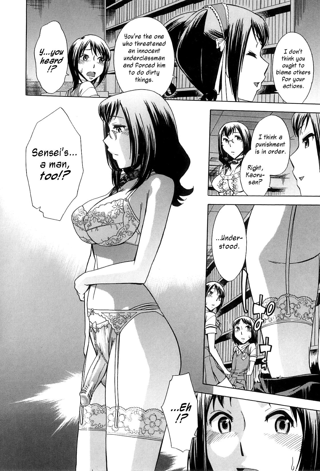 After School Tin Time chapter 1-4 67